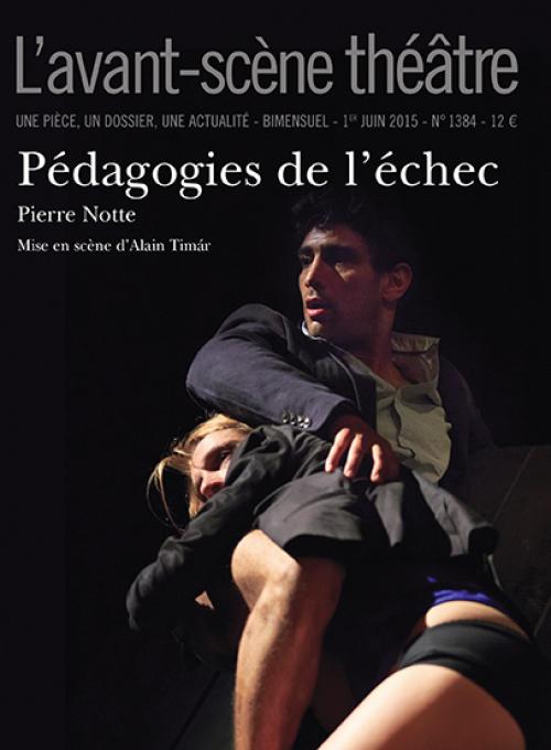 avt-scene-th_pedagogies